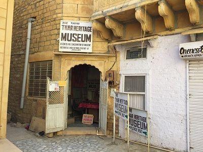 Thar Heritage Museum Jaisalmer rj